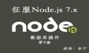 用C++和Go开发Node.js本地模块