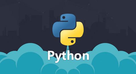 尹成带你学Python视频教程-携程和办公软件自动化