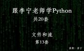 PyQt5开发与实战专题