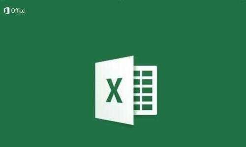 Excel2016数据透视表视频教程