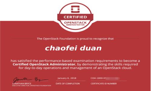 全网独家首发-COA(Certified OpenStack Administrator) 培训课程