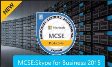 MCSE-Skype for Business  视频教程