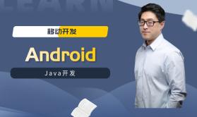 【李宁】Android 视频课程(包含Android Studio)