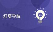用友U8-ERP业务功能详解 / UAP二次开发课程套餐