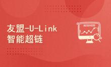 友盟-U-Link 智能超链 SDK