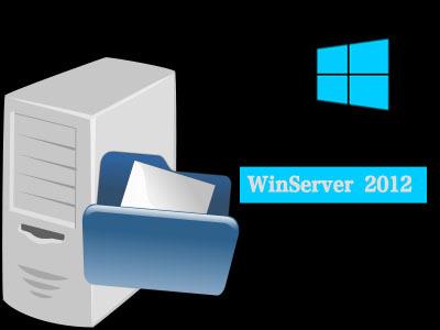 WinServer 2012文件服务器案例分析【第二十五期】